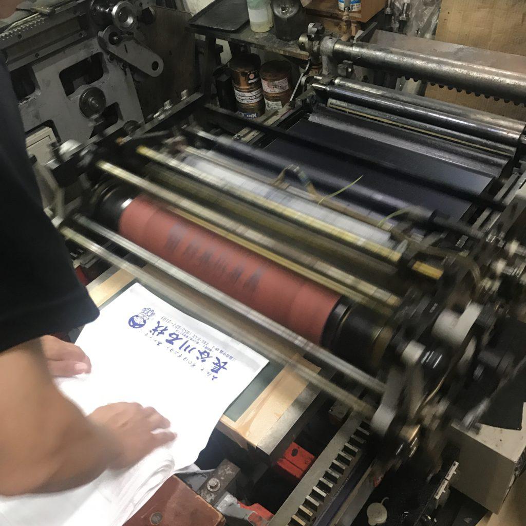 タオルの名入れ印刷